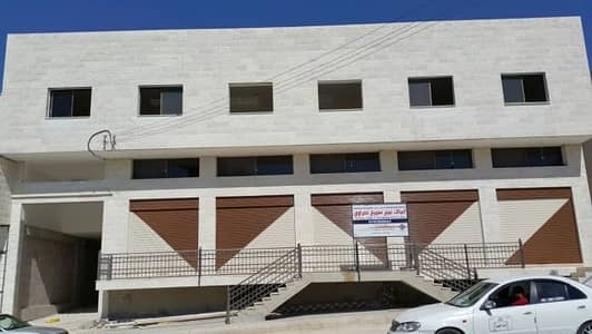 Commercial Building for Rent in Madaba - Photo