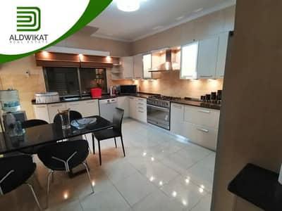 فلیٹ 3 غرفة نوم للبيع في الصويفية، عمان - شقة مفروشة طابق اول للبيع  - الصويفية مساحة البناء 217 م