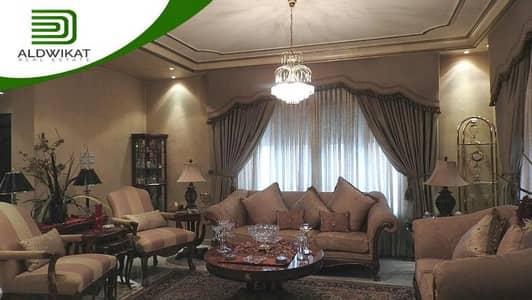 4 Bedroom Villa for Sale in Dabouq, Amman - Villa For Sale