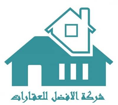 شقة فندقية  للبيع في ضاحية الرشيد، عمان - Photo