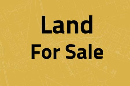 ارض سكنية  للبيع في ياجوز، عمان - Photo