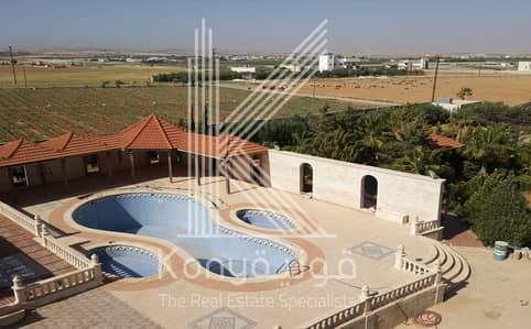 مزرعة 4 غرف نوم للبيع في القسطل، عمان - Photo