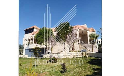5 Bedroom Villa for Sale in Jerash - Photo
