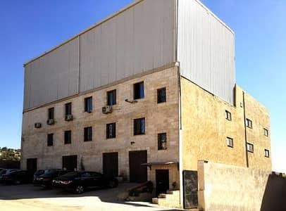 Commercial Building for Sale in Abu Alanda, Amman - Photo