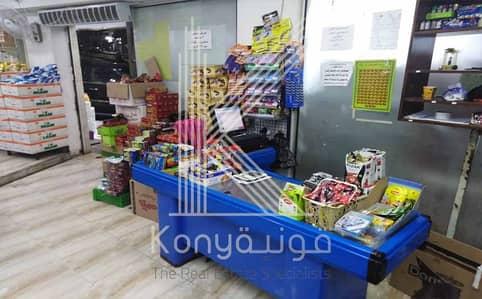 محل تجاري  للبيع في جبل القصور، عمان - Photo