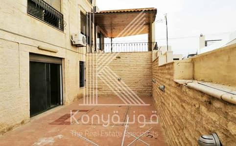 4 Bedroom Flat for Rent in Dabouq, Amman - Photo