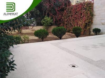 فلیٹ 4 غرف نوم للايجار في دير غبار، عمان - شقة ارضية للايجار في الاردن - عمان - دير غبار مساحة البناء 241 م مساحة الترس 360 م