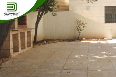 4 Bedroom Villa for Sale in Abdun, Amman - فيلا مستقلة للبيع في عبدون