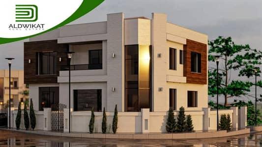 5 Bedroom Villa for Sale in Al Bunayyat, Amman - فيلا مميزة تحت التشطيب النهائي للبيع في طريق المطار - البنيات