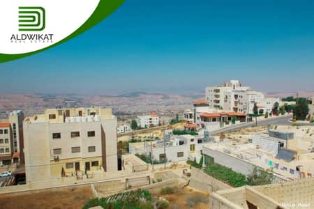 Residential Land for Sale in Al Jubaiha, Amman - ارض للبيع في الجبيهة بمساحة 599 م