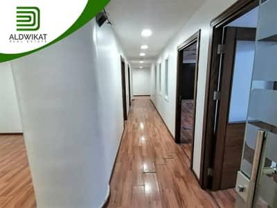 Office for Rent in Mecca Street, Amman - مكتب تجاري مميز للايجار في شارع مكة بمساحة 247 م