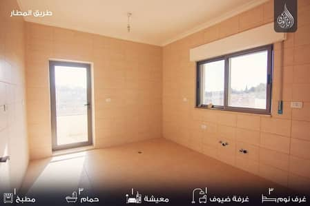 3 Bedroom Apartment for Sale in Airport Road, Amman - Photo