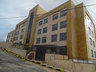Commercial Building for Rent in Marj Al Hamam, Amman - Photo