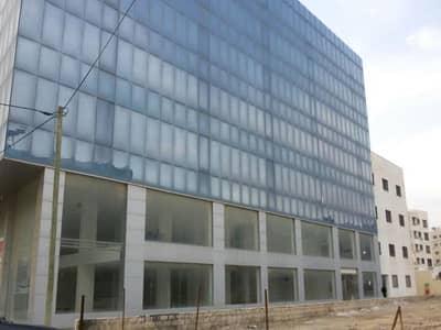 مجمع تجاري  للايجار في خلدا، عمان - مبنى تجاري للايجار في خلدا