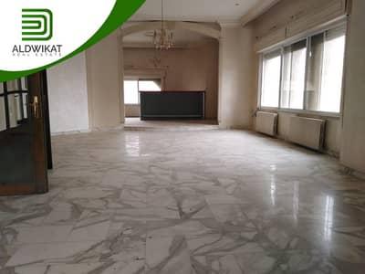 3 Bedroom Apartment for Rent in Abdun, Amman - شقة ارضية للايجار في الاردن - عمان - عبدون مساحة البناء 340 م