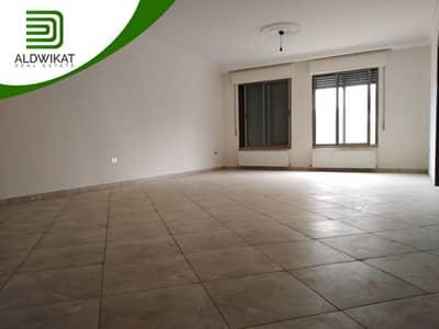 4 Bedroom Flat for Rent in Abdun, Amman - شقة طابق اول للايجار في الاردن - عمان - عبدون مساحة البناء 360 م