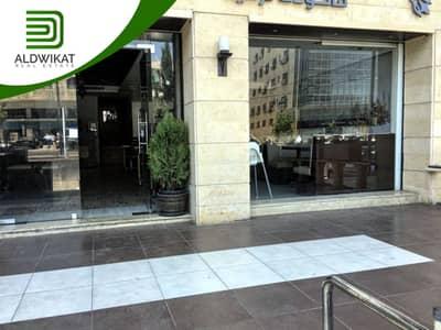Other Commercial for Sale in Al Madinah Street, Amman - مطعم جاهز للبيع في شارع المدينة المنورة بمساحة 402 م و ترس 30 م