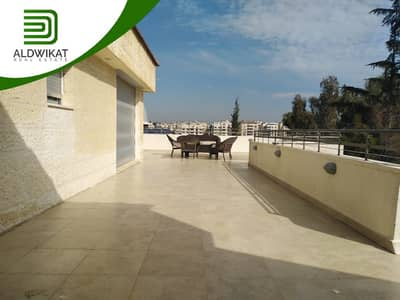 5 Bedroom Flat for Rent in Abdun, Amman - شقة مفروشة دوبلكس للايجار طابق من فيلا في عمان -عبدون