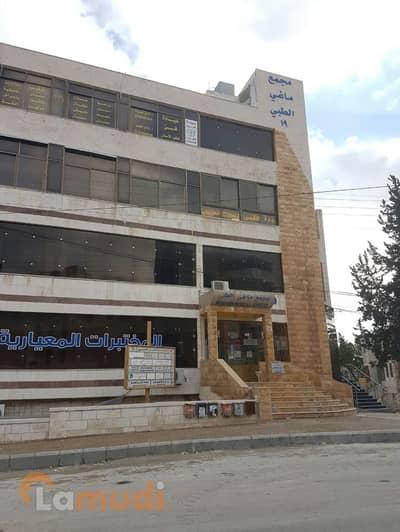 عقارات تجارية اخرى  للبيع في جبل عمان، عمان - Photo