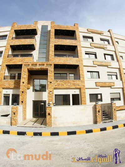 3 Bedroom Flat for Sale in 8th Circle, Amman - Photo