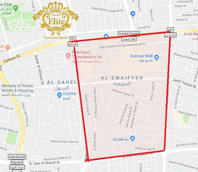 Commercial Building for Sale in Al Swaifyeh, Amman - Photo