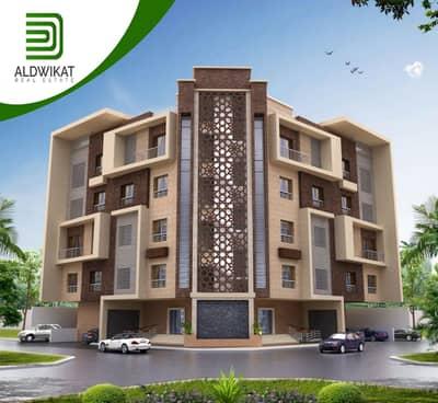مجمع سكني  للبيع في بدر الجديدة، عمان - عمارة سكنية مميزة للبيع في بدر الجديدة بمساحة 1000 م