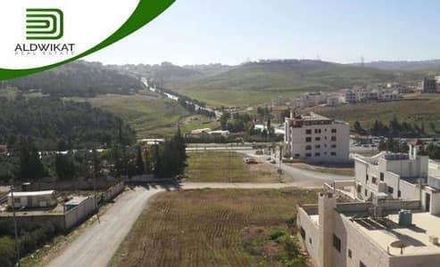 Residential Land for Sale in Al Thahir, Amman - ارض مميزة للبيع في الظهير بمساحة 989 م ذات مواصفات خاصة