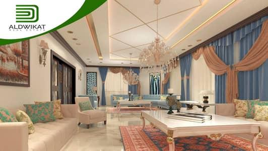 Villa for Sale in Abdun, Amman - قصر فخم للبيع في الاردن - عمان - عبدون مساحة البناء 2000 م مساحة الارض 1100 م