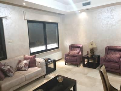 3 Bedroom Flat for Rent in Dair Ghbar, Amman - Luxury Apartment For Rent In Dair ghbar Fully Furnished 200 m2
