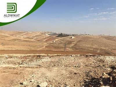 ارض تجارية  للبيع في مرج الفرس، عمان - فرصة استثمارية للبيع (مشروع مرج الفرس) بمساحات تبدأ من 710 م الى 750 م