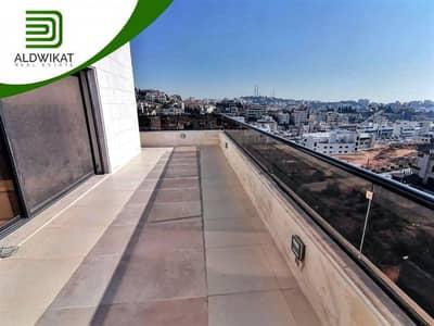 مجمع سكني  للبيع في دابوق، عمان - عمارة سكنية للبيع في دابوق الرحمانية بمساحة 340 م لكل شقة