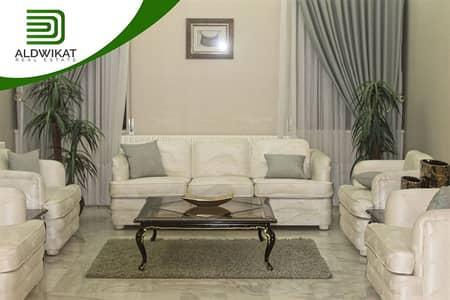 3 Bedroom Villa for Sale in Dabouq, Amman - فيلا مستقلة جميلة للبيع في دابوق ام تينه مساحة البناء 700 م مساحة الارض 922 م