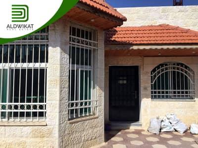 فیلا 3 غرف نوم للبيع في شفا بدران، عمان - فيلا مستقلة و جميلة للبيع في شفا بدران بمساحة 427 م