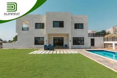 5 Bedroom Villa for Sale in Marj Al Hamam, Amman - فيلا مستقلة للبيع في مرج الحمام مساحة البناء 550 م مساحة الارض 900 م
