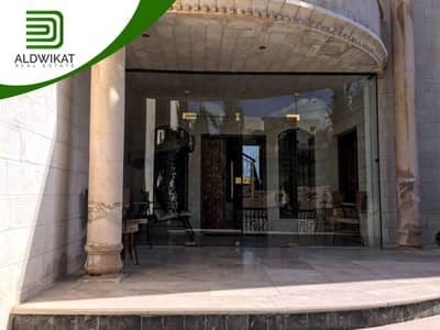 7 Bedroom Villa for Sale in Shafa Badran, Amman - A 500sqm villa in Shafa Badran for sale