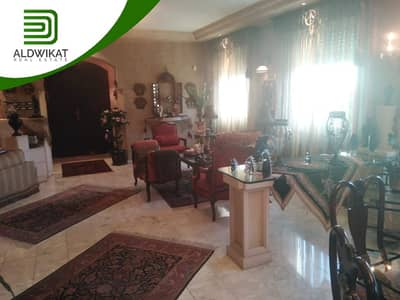 4 Bedroom Villa for Sale in Dabouq, Amman - فيلا متلاصقة للبيع في دابوق الحمارية مساحة البناء 450 م مساحة الارض 500 م