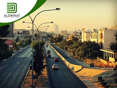 ارض سكنية  للبيع في شارع المطار، عمان - ارض تبعد عن طريق المطار 200 م للبيع بمساحة 918 م
