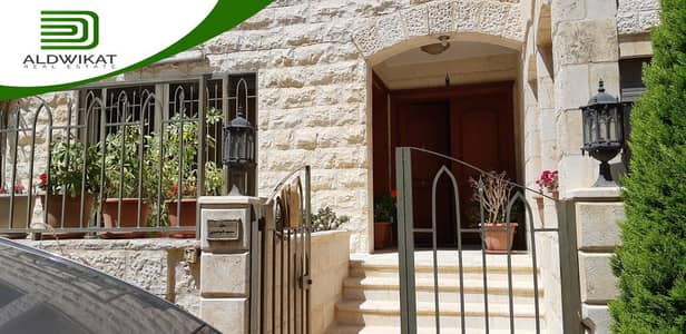 4 Bedroom Flat for Rent in Dair Ghbar, Amman - Furnished Ground Floor Apartment For Rent In Deir Ghbar, Construction Area 347m