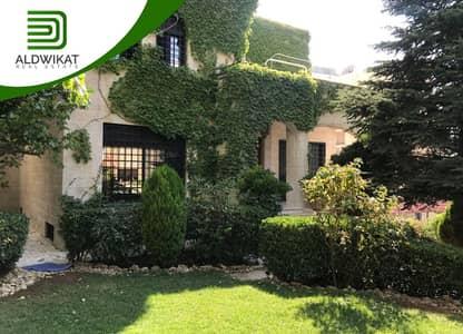 4 Bedroom Villa for Sale in Al Swaifyeh, Amman - فيلا مستقلة جميلة للبيع في الصويفية على شارعين مساحة الفيلا 420 م