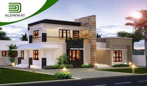 7 Bedroom Villa for Sale in Al Swaifyeh, Amman - فيلا جديدة مستقلة 1450 م2 للبيع في الصويفية
