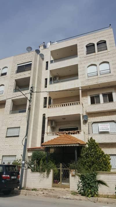 فلیٹ 3 غرف نوم للايجار في أم السماق، عمان - شقة مفروشة بالكامل للايجار  في أم السماق الشمالي مساحة 175 متر مربع