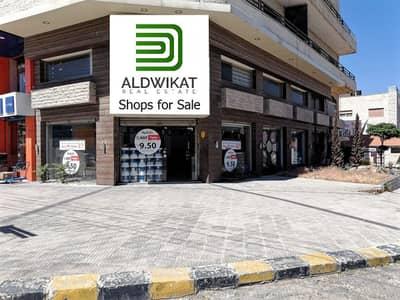 محل تجاري  للبيع في خلدا، عمان - محلات تجارية ذات موقع حيوي جدا في خلدا قرب دوار النعيمات بمساحة 260 م