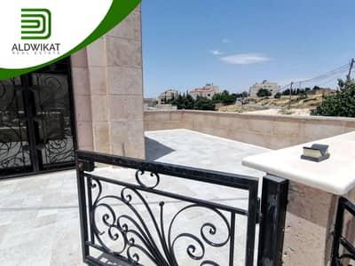 فلیٹ 3 غرف نوم للبيع في خلدا، عمان - شقة أرضية دوبلكس ذات مواصفات خاصة للبيع في عرقوب خلدا