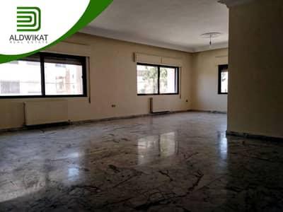 فلیٹ 4 غرف نوم للايجار في الرابية، عمان - شقة طابق اول للايجار في اجمل مناطق الرابية بمساحة 325 م
