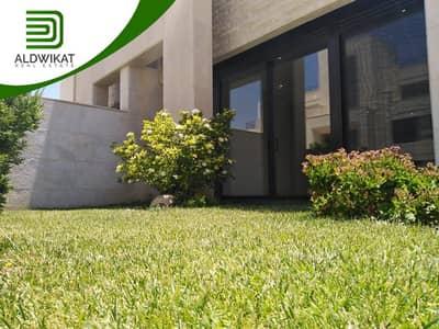 4 Bedroom Villa for Rent in Abdun, Amman - فيلا متلاصقة بتشطيبات ممتازة للإيجار في عبدون