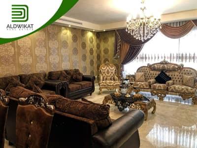 فلیٹ 3 غرف نوم للبيع في دابوق، عمان - شقة تسوية نصف مفروشة بمواصفات خاصة للبيع في دابوق بمساحة 265 م