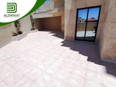 فلیٹ 3 غرف نوم للبيع في دابوق، عمان - شقة ارضية بسعر مغري للبيع في دابوق , مساحة البناء 230 م - مساحة الترس 170 م