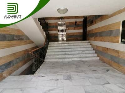 فلیٹ 4 غرف نوم للبيع في دير غبار، عمان - شقة طابق اول للبيع في دير غبار مساحة البناء 262 م
