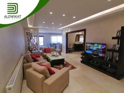 فلیٹ 3 غرف نوم للبيع في دابوق، عمان - للبيع شقة شبه أرضية في دابوق بمساحة 215 م