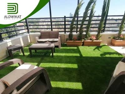 فلیٹ 4 غرف نوم للبيع في عبدون، عمان - شقة دوبلكس شبه فيلا مع روف للبيع في عبدون بمساحة البناء 334 م